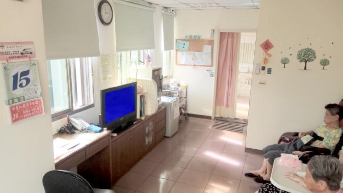 新北市健安護理之家-休息區