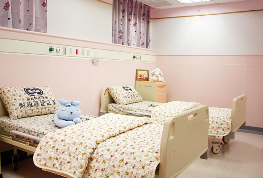 新北仁康醫院附設護理之家-2人房