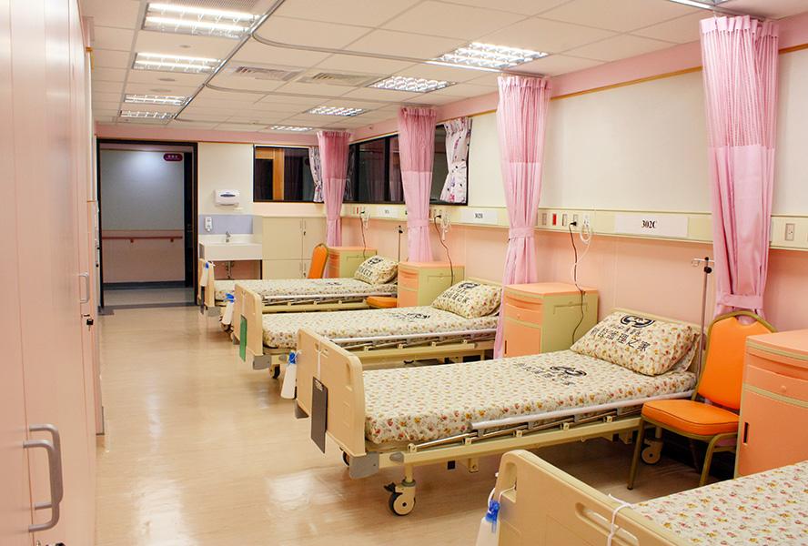 新北仁康醫院附設護理之家-4人房