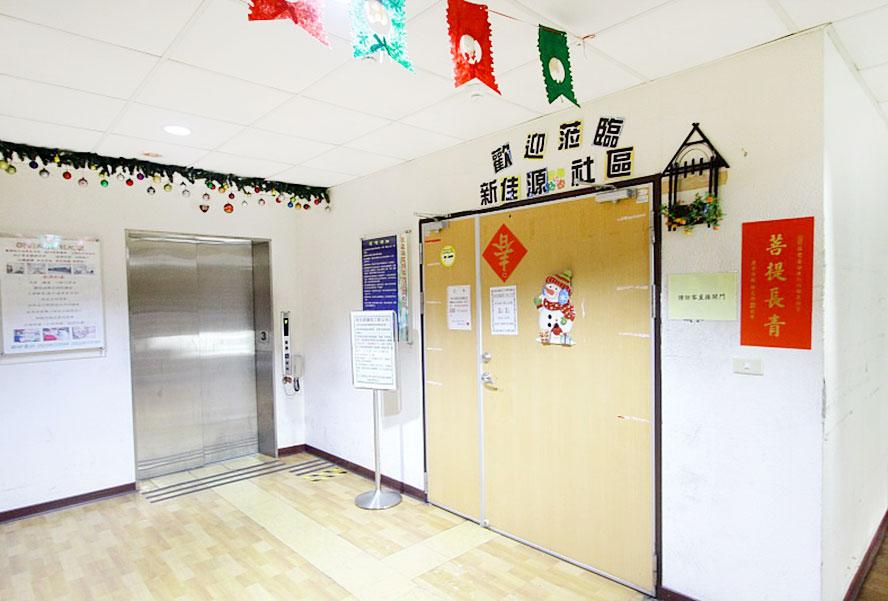 新北市新佳源護理之家-電梯