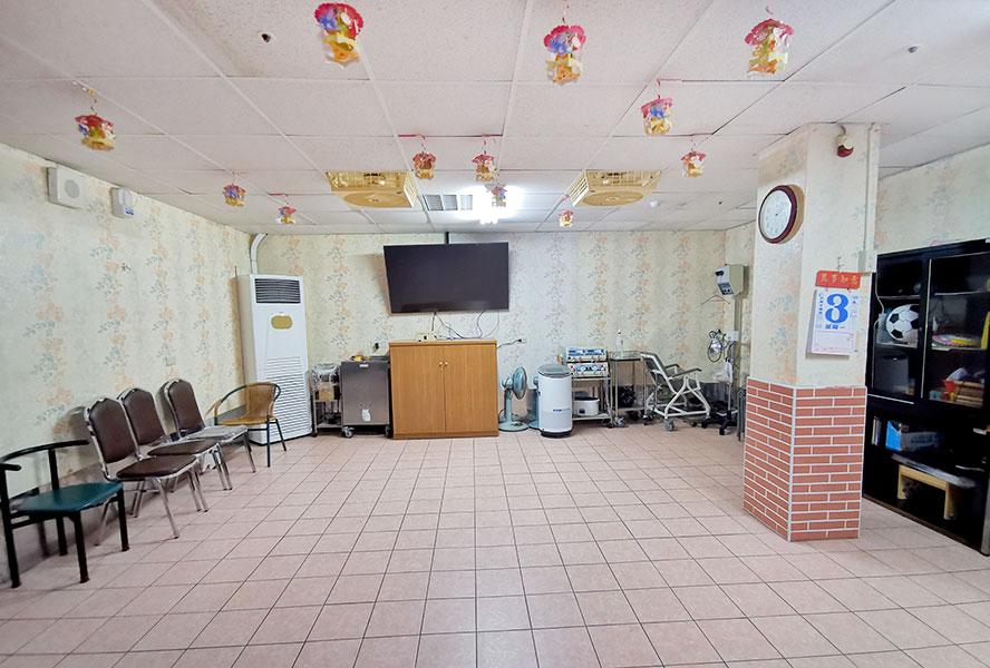 新北市私立三民護理之家-活動空間