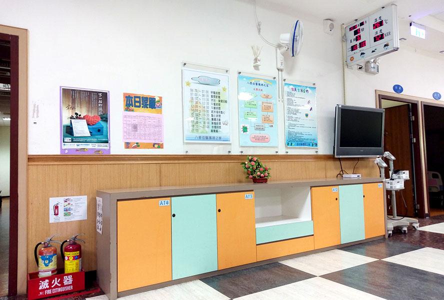 八里佳醫護理之家-公共區域2