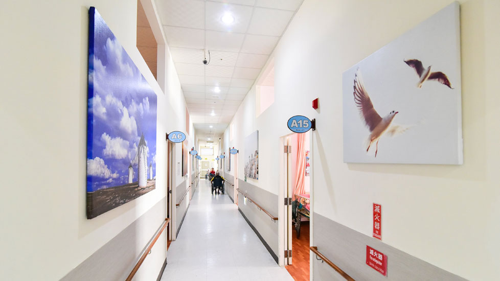 高雄市松和護理之家-走廊