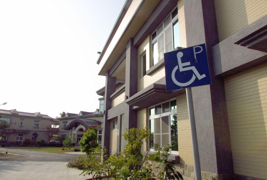 台南市私立聖祐護理之家-無障礙停車空間