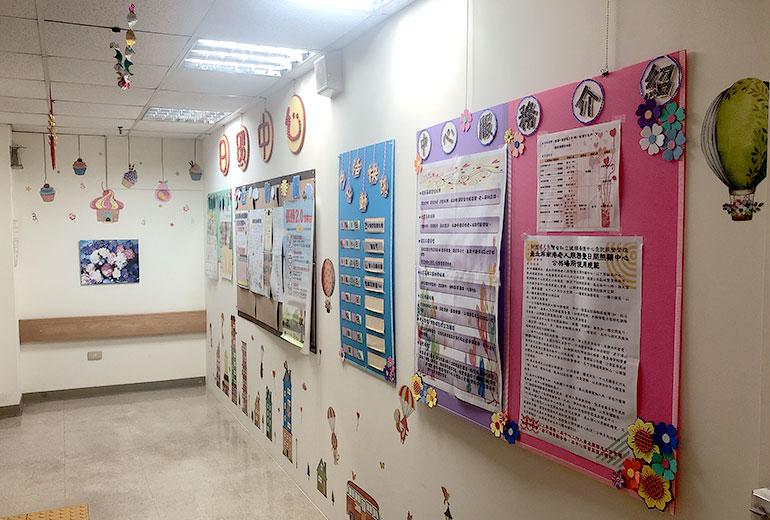 財團法人台灣省私立健順養護中心(南港老人服務暨日間照顧中心)-室內環境