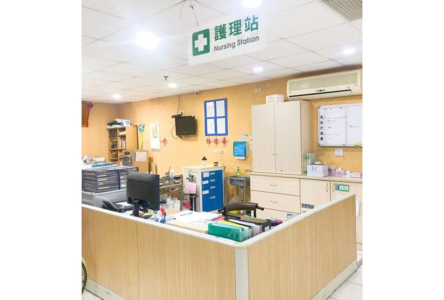 桃園市私立康益老人長期照顧中心(養護型)-護理站