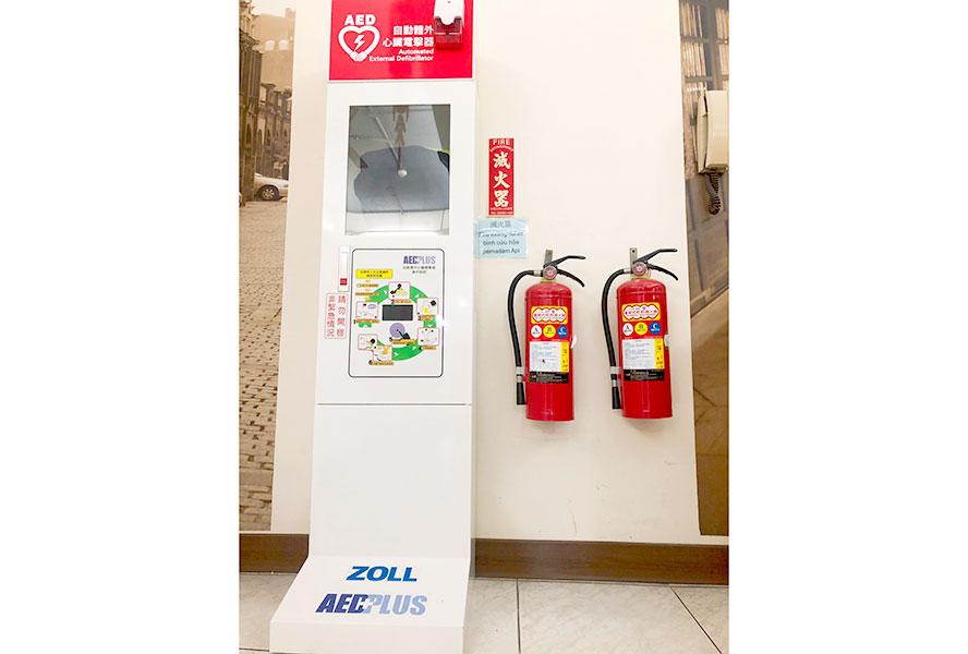 桃園市私立康益老人長期照顧中心(養護型)-AED