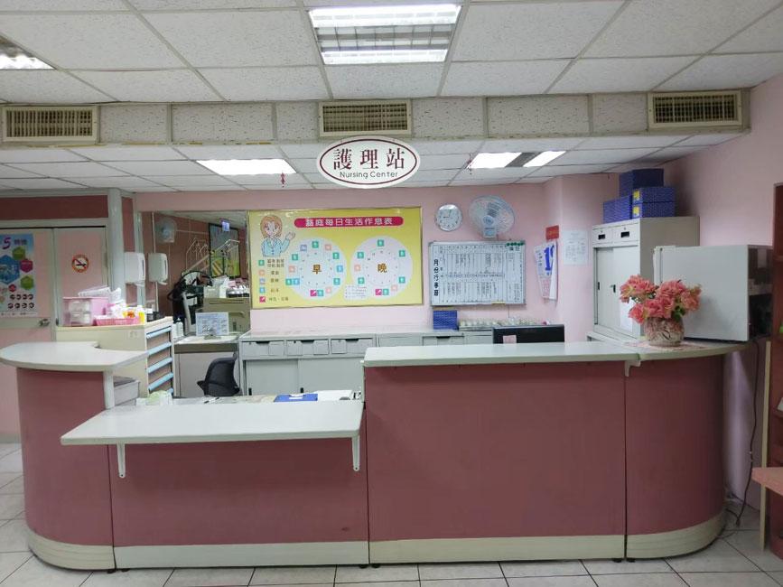 桃園市私立慈庭老人長期照顧中心(長期照護型)-護理站