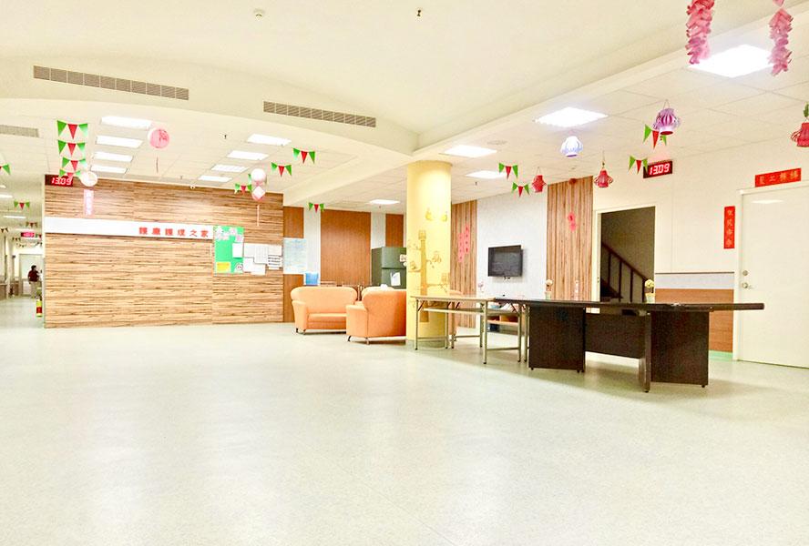 彰化縣護康護理之家-一樓大廳