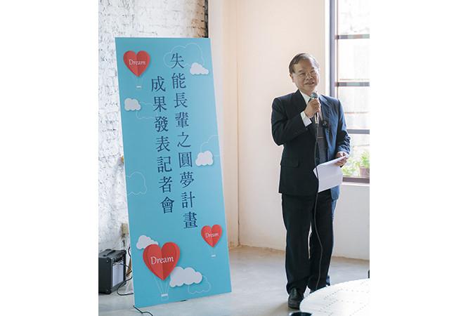 財團法人永瑞慈善事業基金會陳銀欉董事