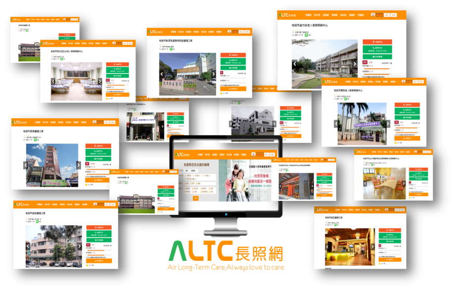 ALTC長照網擁有全國450家合作機構