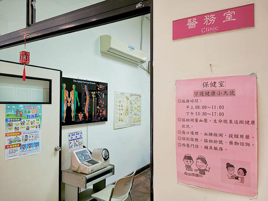 崧鶴樓-醫務室