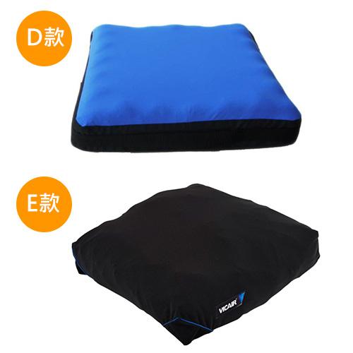 輪椅坐墊D款(固態凝膠)<br>                                 輪椅坐墊E款(填充式氣囊)